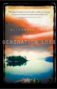 generation loss2